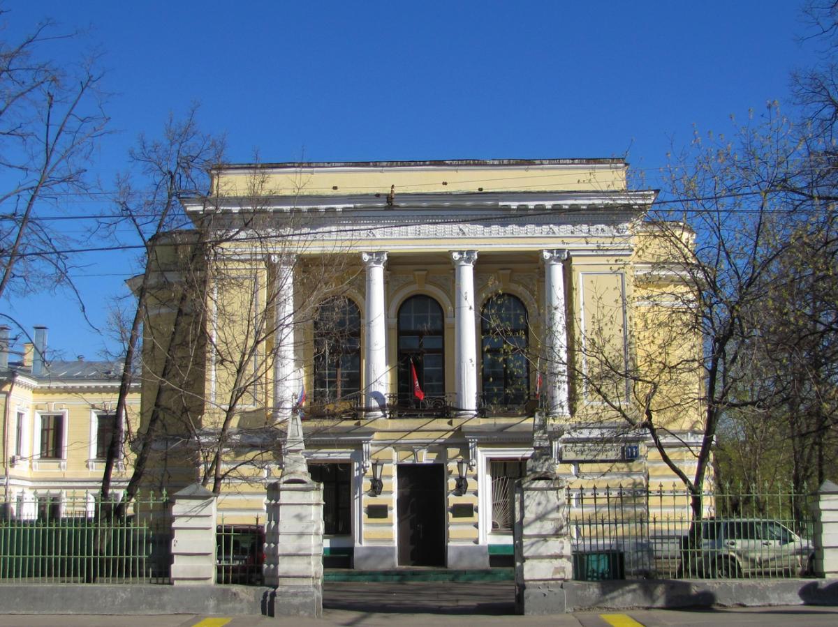 Документы для кредита Олсуфьевский переулок купить трудовой договор Союзный проспект