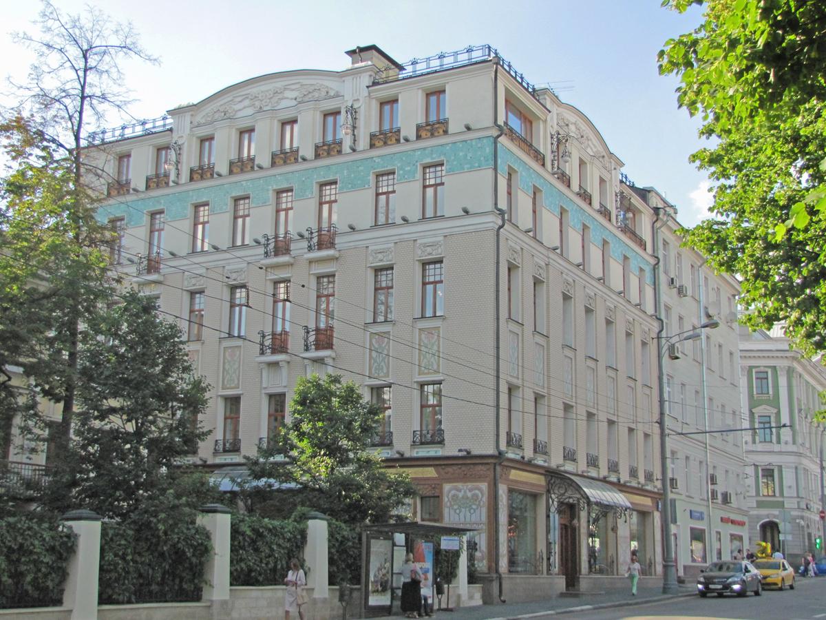 Характеристику с места работы в суд Абрамцевская улица чеки для налоговой Последний переулок