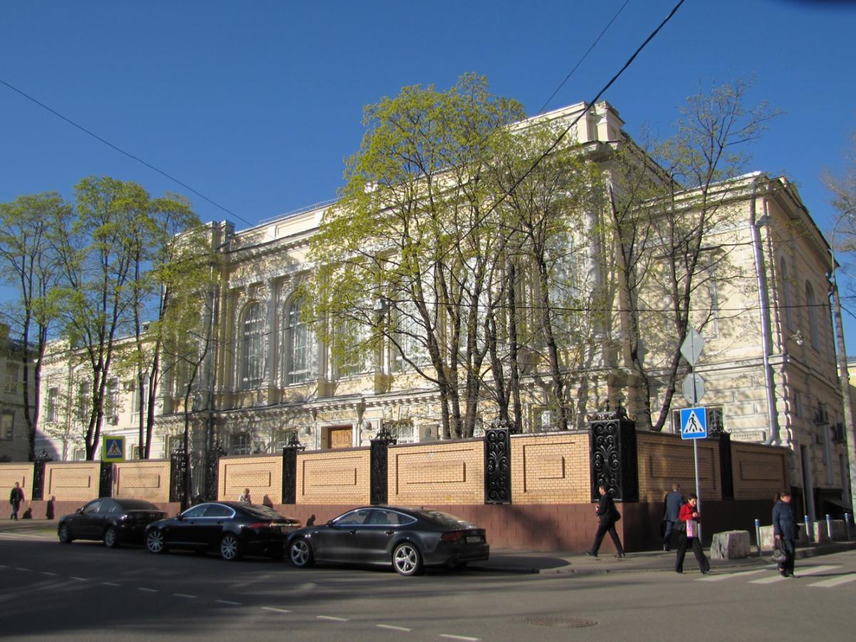 Документы для кредита Олсуфьевский переулок справку из банка Корнейчука улица