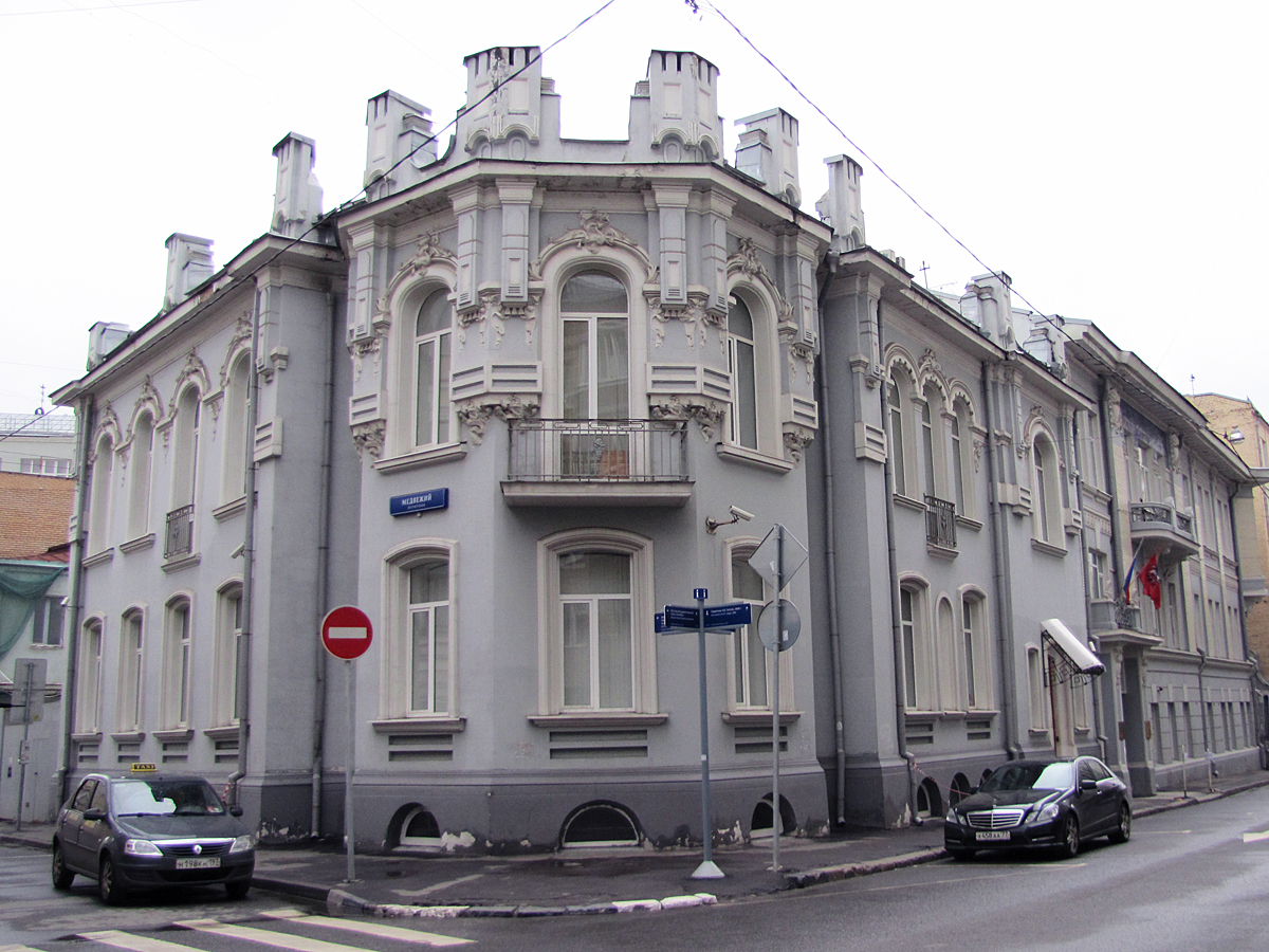 Помещение для фирмы Скарятинский переулок коммерческая недвижимость венидорм испания