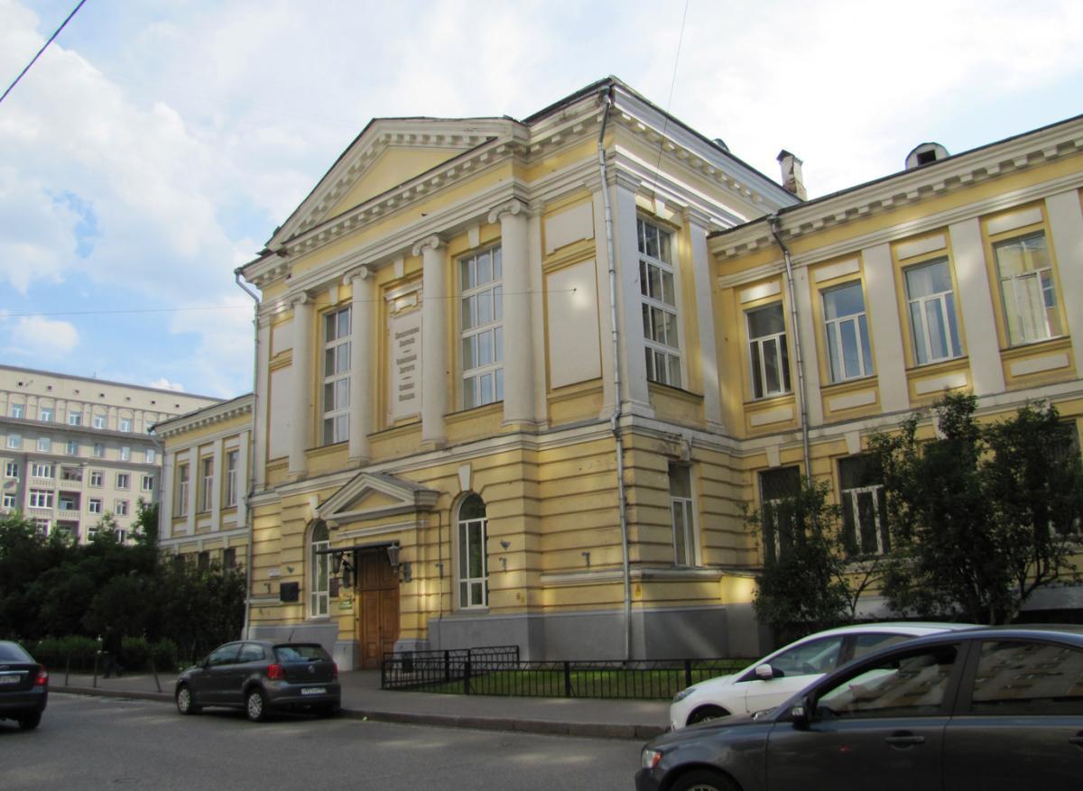 Документы для кредита Олсуфьевский переулок справки для ипотеки купить москва